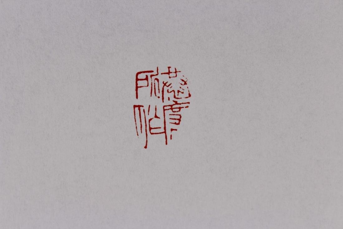 Field yellow Shu-Shan Stone Seal XinAn Mark Republican - 9