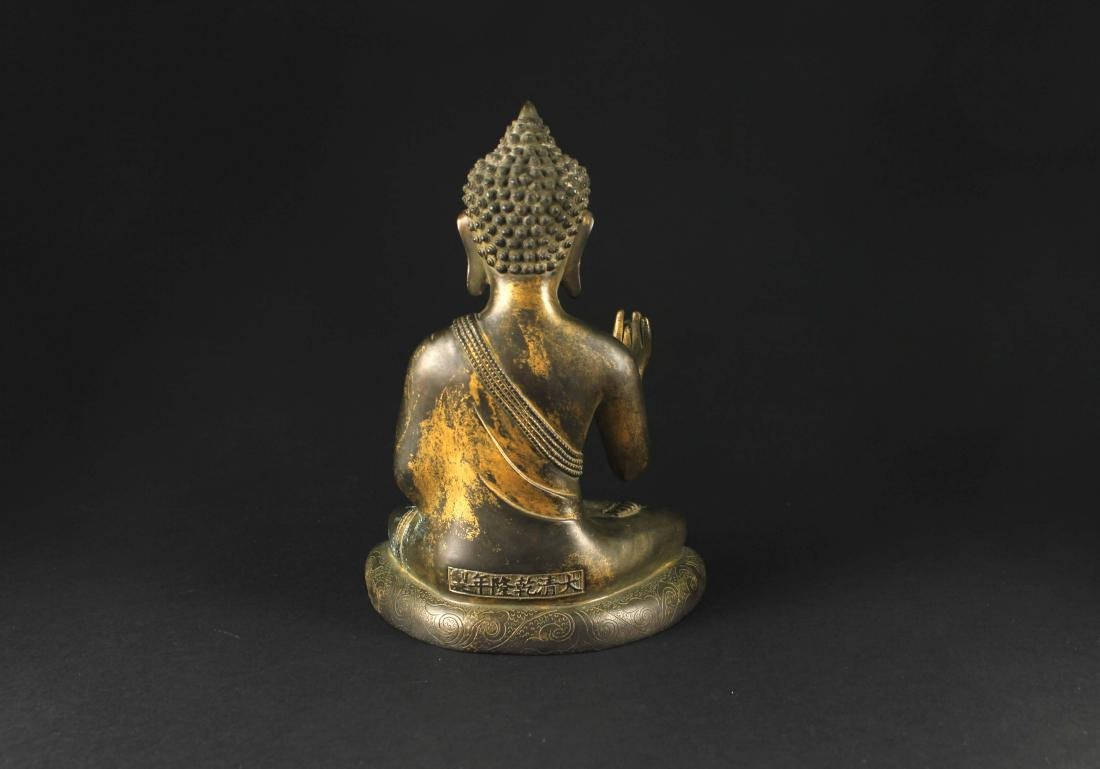 Gilt Copper Alloy Figure of Buddha Qianlong Mark and - 5