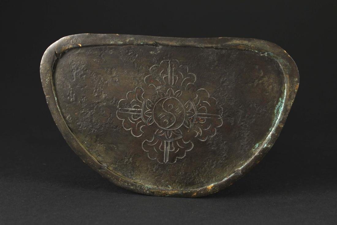 Gilt Copper Alloy Figure of Buddha Qianlong Mark and - 7