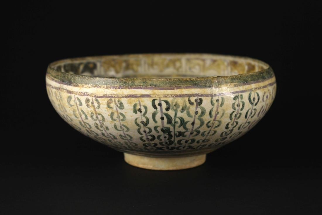Ancient Iran Porcelian Bowl During the 10-12th Century