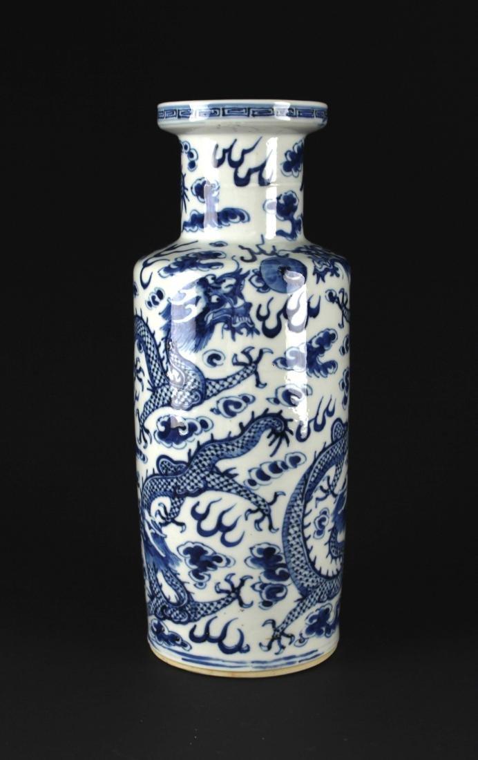 Blue and White Dragon Vase Republican Period