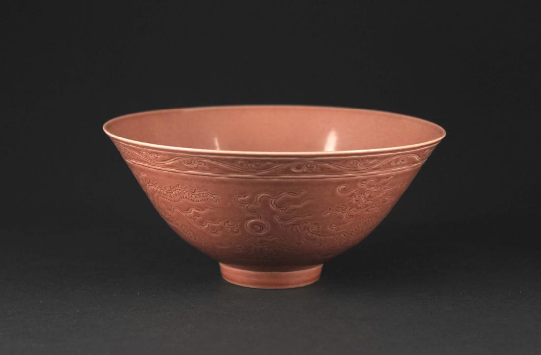 Aubergine Glaze Dragon Bowl Xianfeng Mark and Period