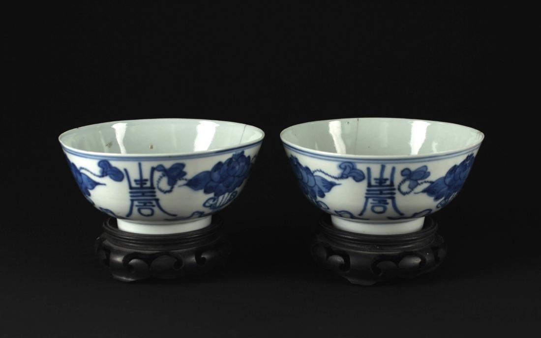 Pair of Blue&White Lotus Bowl Republican Period