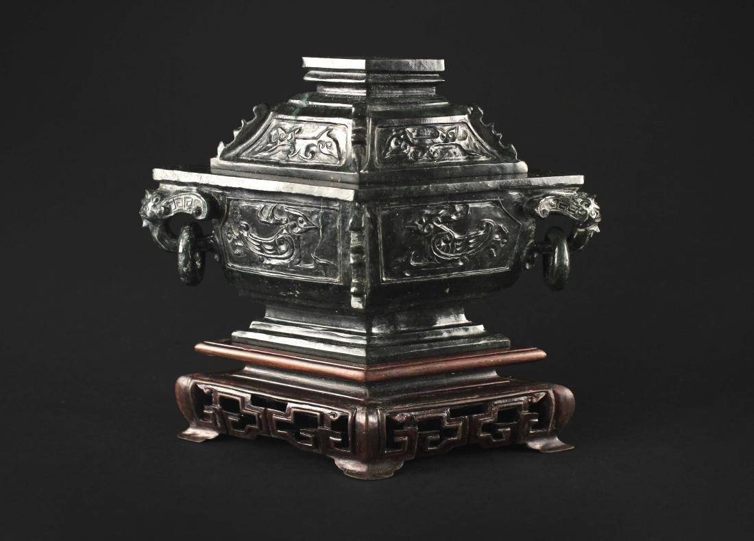 Jasper Carved with Diamond Shape Censer