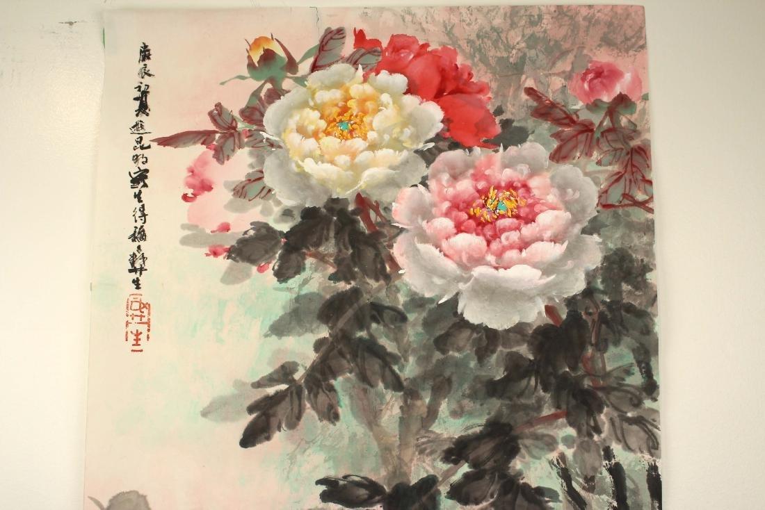 Wuyisheng, Chinese Painting - 3
