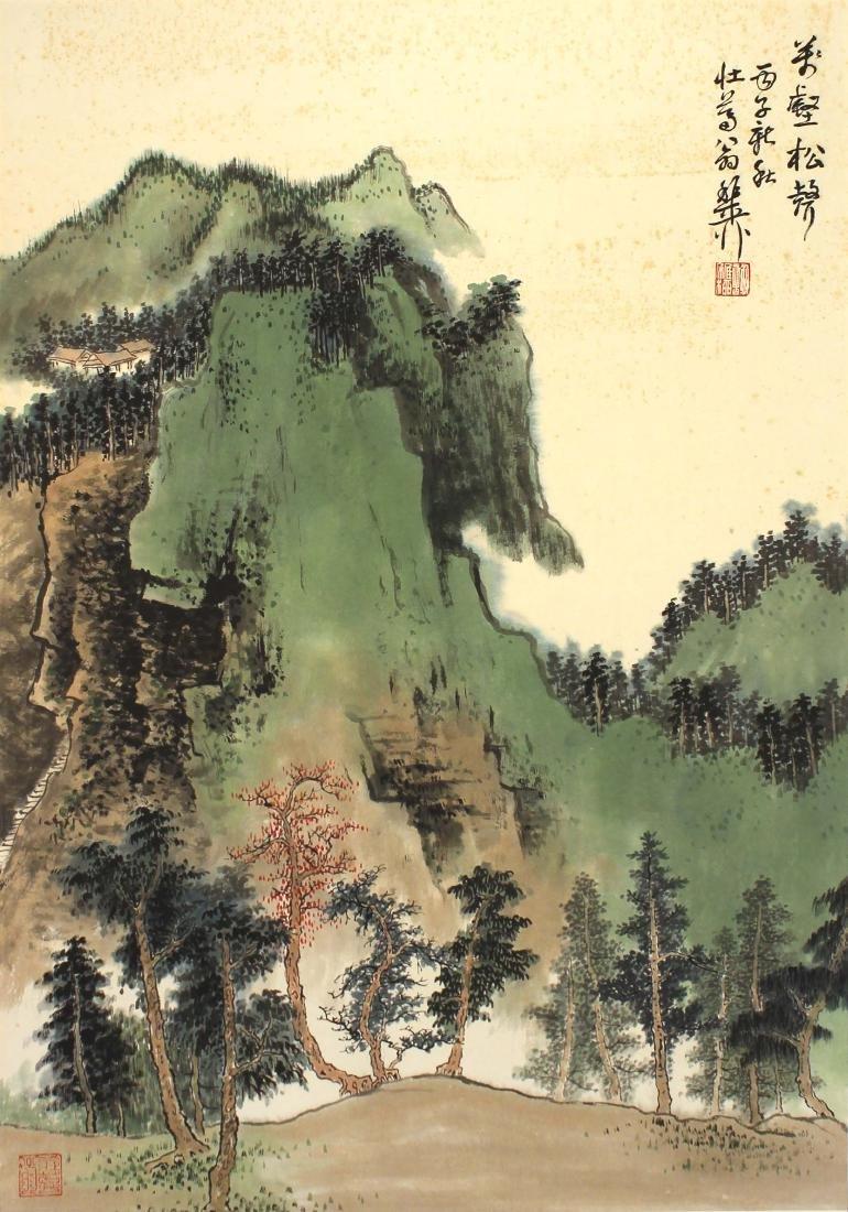Xie Zhiliu, Chinese Painting