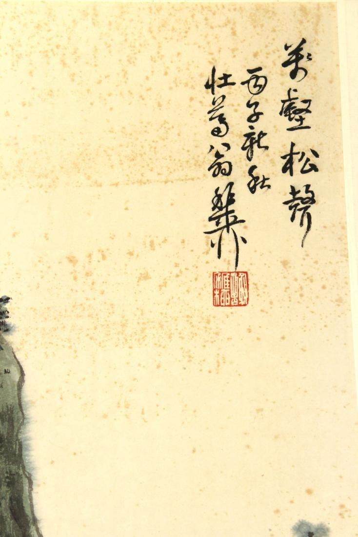 Xie Zhiliu, Chinese Painting - 4