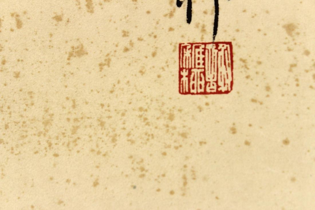 Xie Zhiliu, Chinese Painting - 5