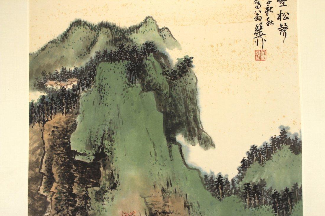Xie Zhiliu, Chinese Painting - 7