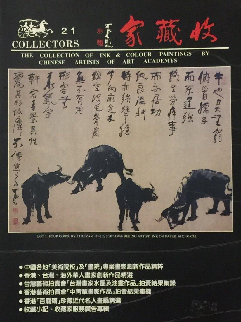 Xie Zhiliu, Chinese Painting - 9