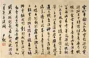 Atributed to Shen Yinmo, Chinese Calligraphy