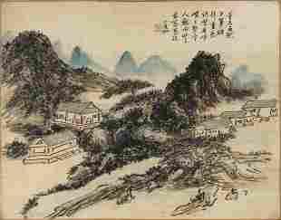 Atributed to Huang Binhong, Chinese Painting