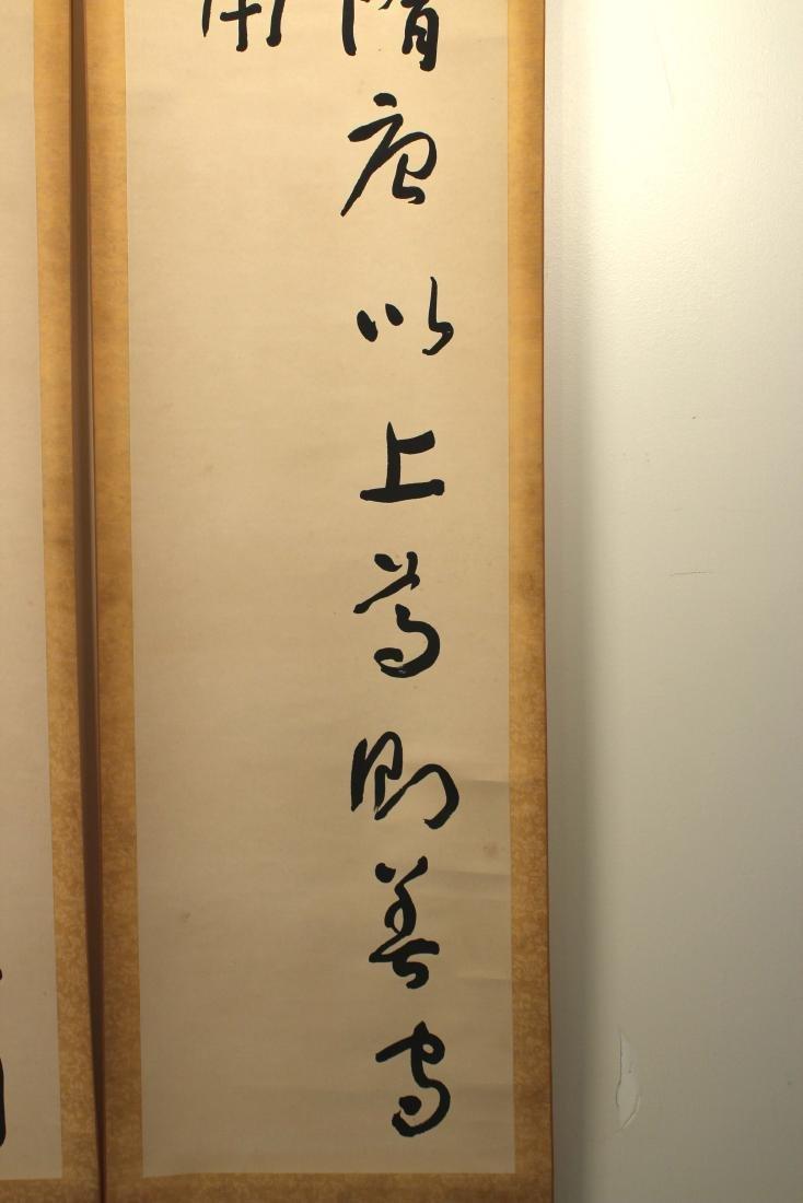 Yu youren, Chinese Calligraphy - 5
