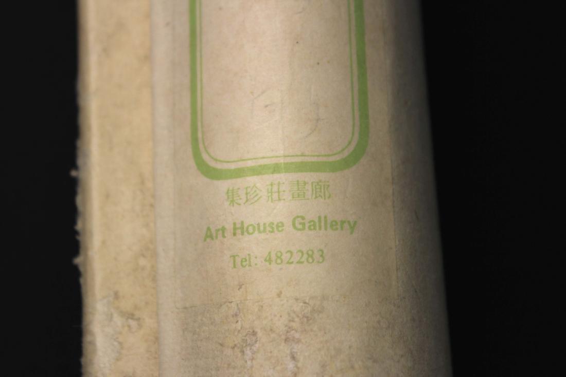 Guan Shanyue, Chinese Painting - 10