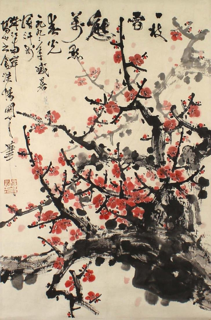 Guan Shanyue, Chinese Painting