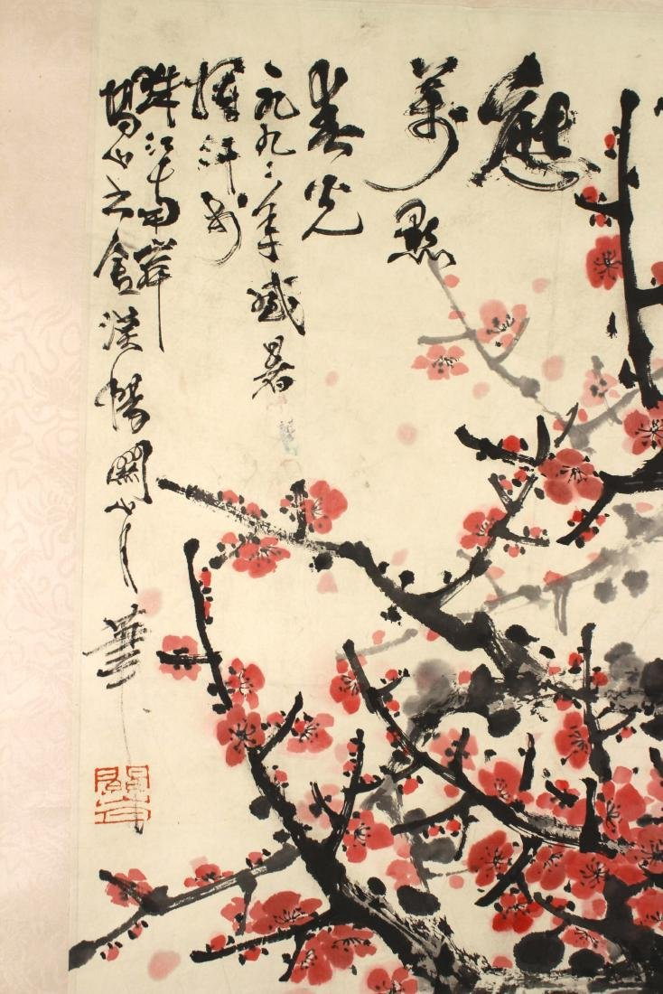 Guan Shanyue, Chinese Painting - 2