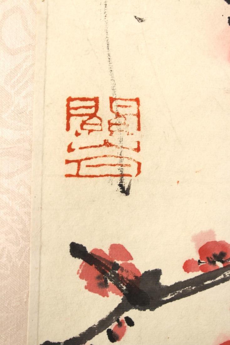 Guan Shanyue, Chinese Painting - 3