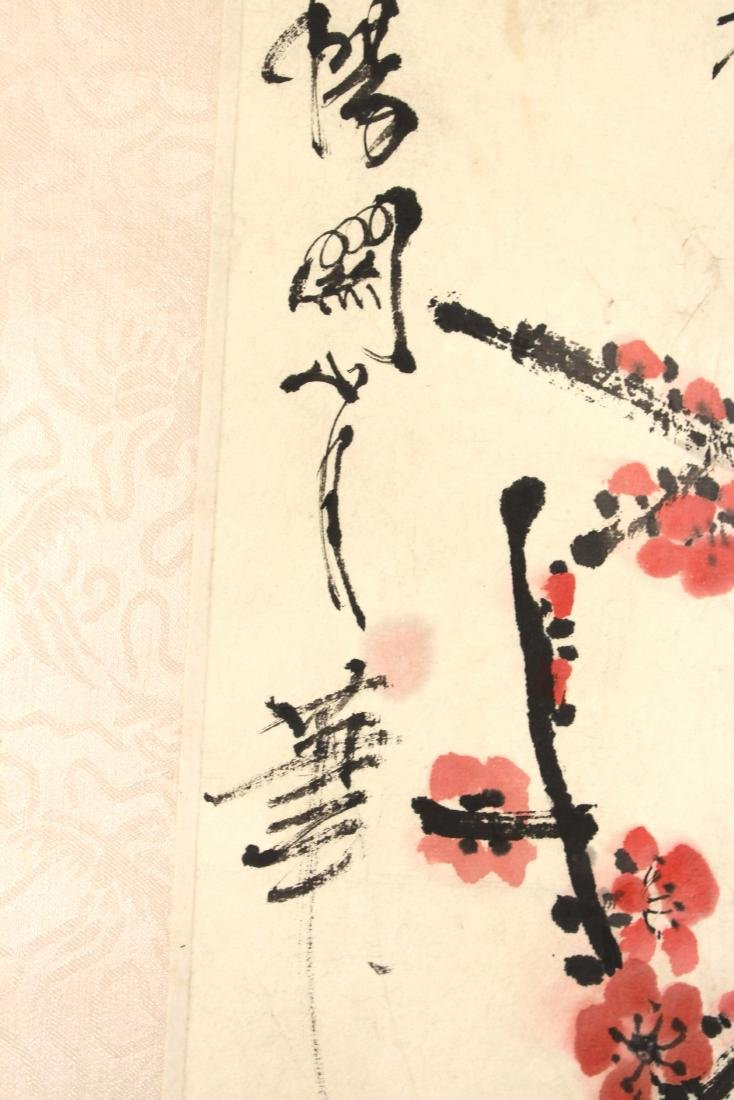 Guan Shanyue, Chinese Painting - 4