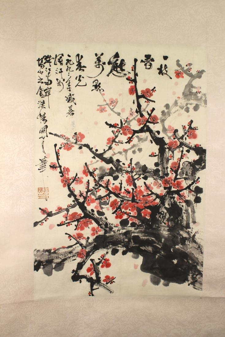 Guan Shanyue, Chinese Painting - 6