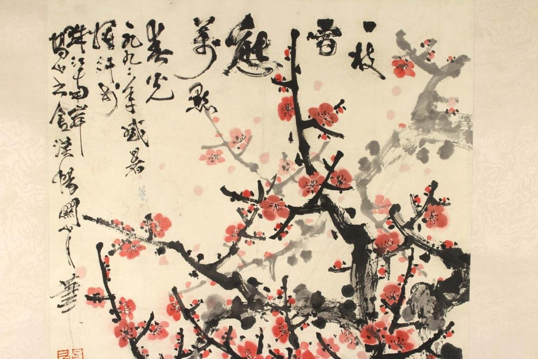 Guan Shanyue, Chinese Painting - 7