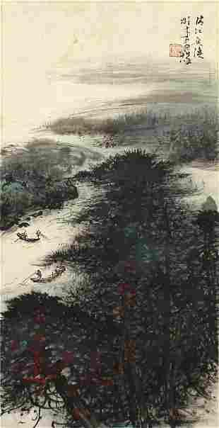 Li Xiongcai, Chinese Painting
