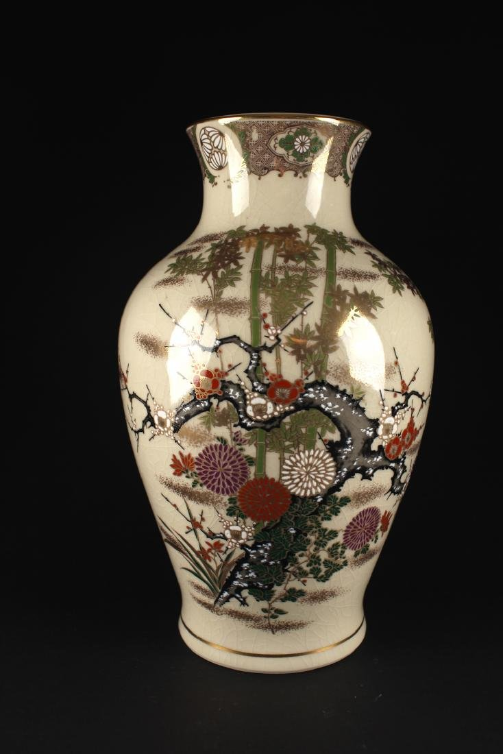 Japanese Gilt&Color Vase Chinese Character Zhengfeng