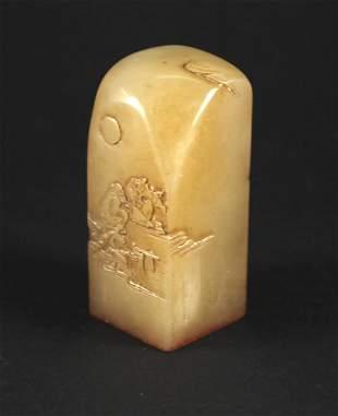 Qing Tian Stone Seal