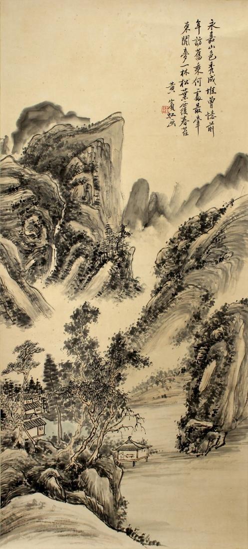 Huang Binhong Chinese Painting