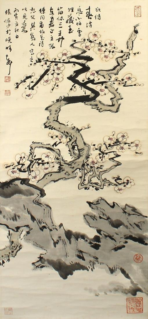 Lu Yanshao Chinese Painting