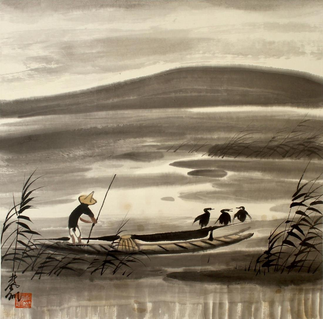 lin Fengmian Chinese Painting