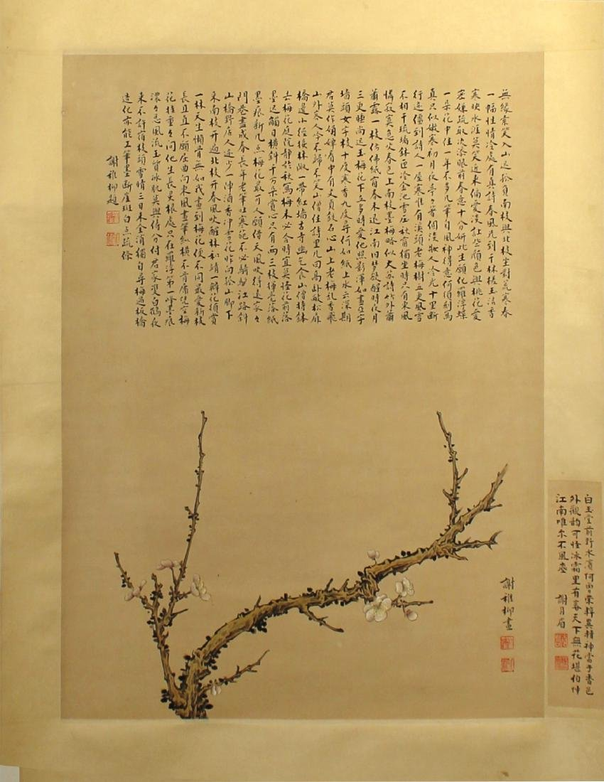 Attributed to Xie Zhiliu Calligraphy and Chinese