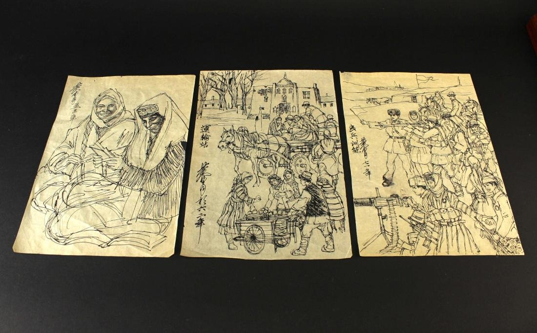 Three Pieces of Huang Zhou Art of Sketch draft