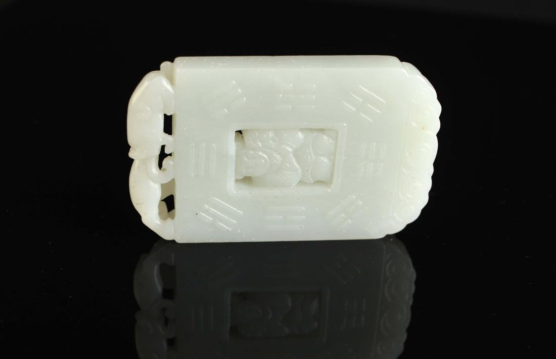 White Jade Carved with Gossip Lines Pendant