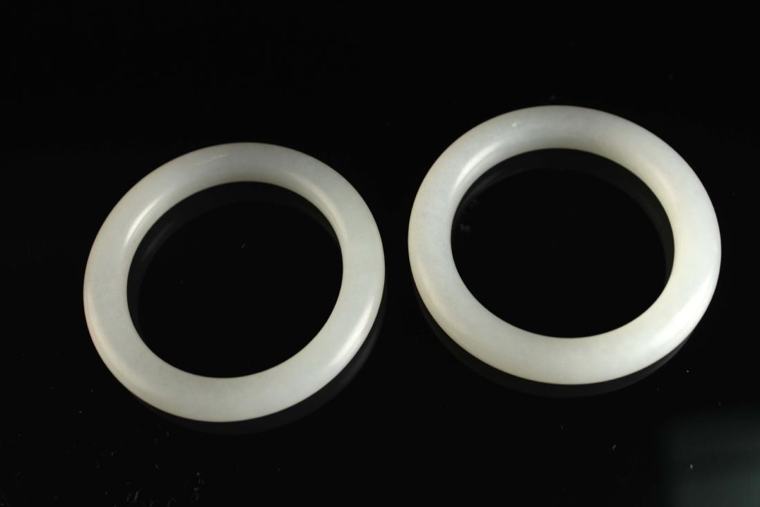 Pair of White Jade a Ring Type Pendant