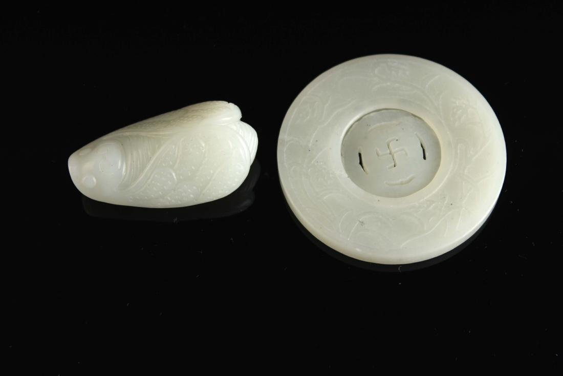 Two-Piece White Jade Carved with Cicada Pendant