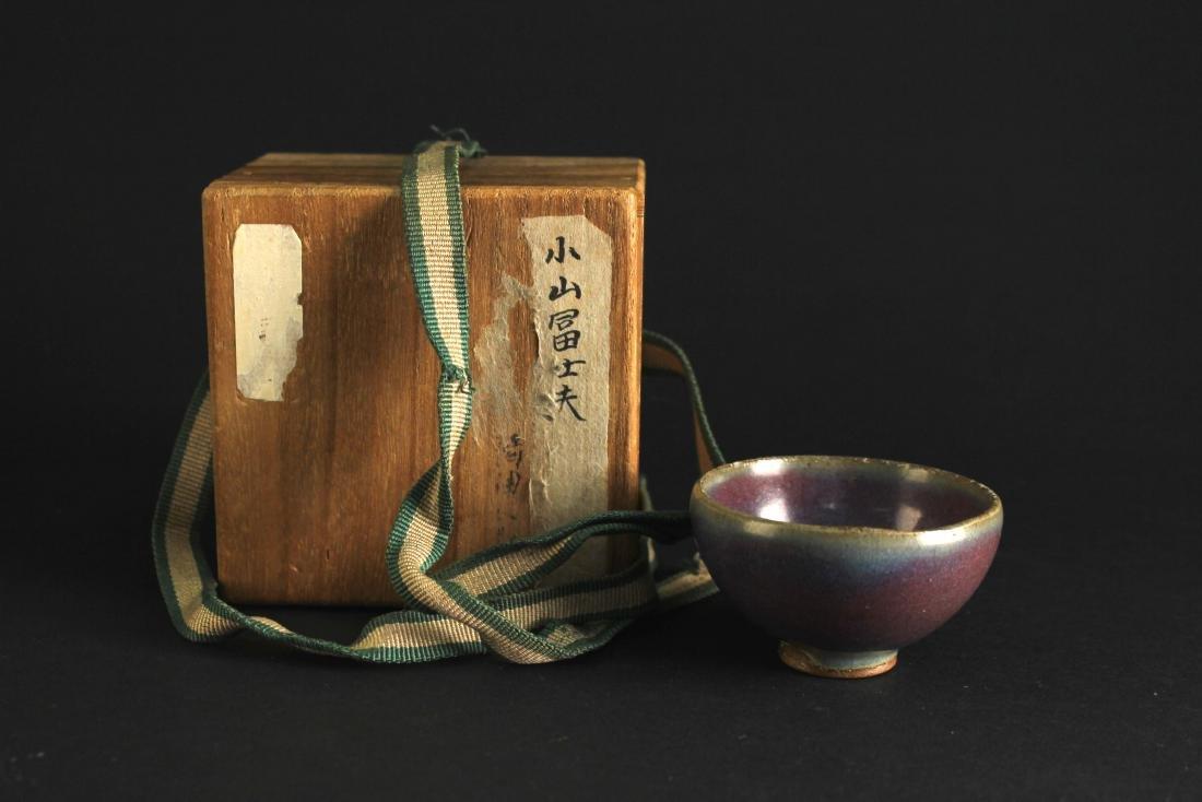 Jun Kiln Small Cup Song or Yuan Dynasty Period