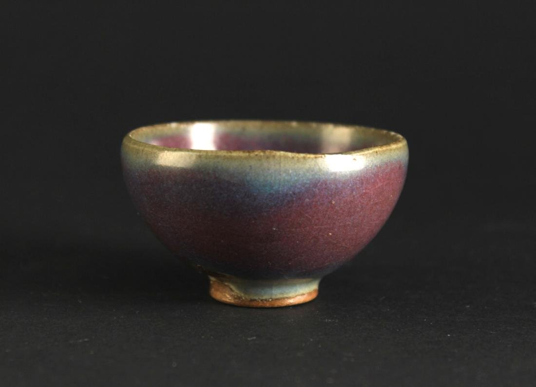 Jun Kiln Small Cup Song or Yuan Dynasty Period - 2