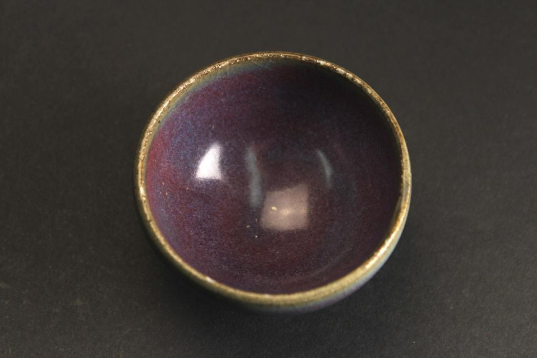 Jun Kiln Small Cup Song or Yuan Dynasty Period - 5