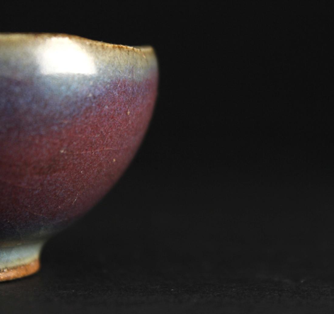 Jun Kiln Small Cup Song or Yuan Dynasty Period - 6