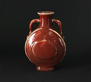Lang Kiln Red Glaze Moon-shaped Flat Vase Qianlong