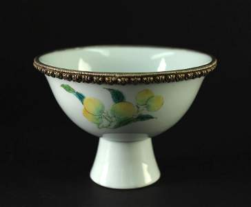 Famille Rose Stem Cup Qing Qianlong Period