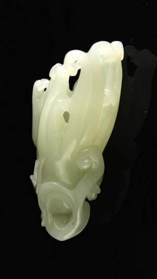 Jade Carved with Chayote Decoration 1960s