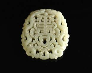 Jade Carved with Chinese Charactert SHOU Pendant 1960s