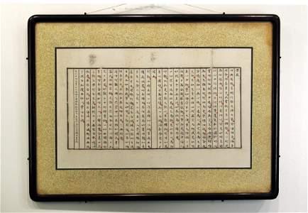 Li Shutong Chinese Calligraphy