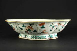 Wu-cai Flowers Bowl Tongzhi Mark