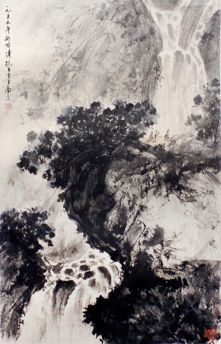 Fubaoshi Chinese Painting