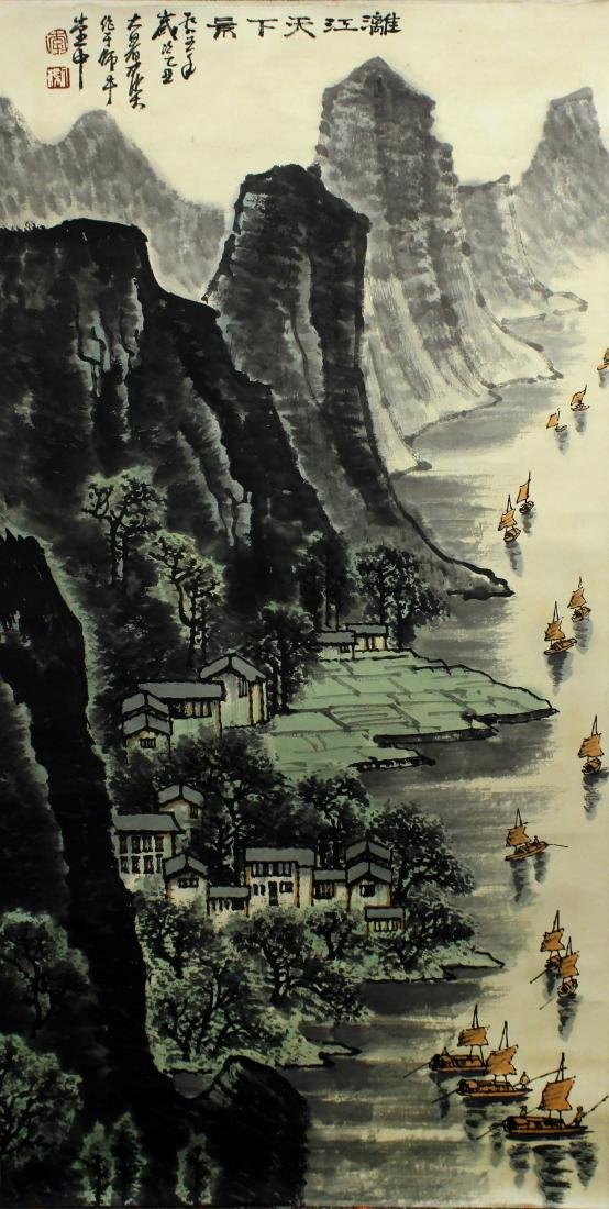 Attributed to Likeran Chinese Painting