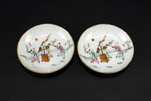 Pair of Famille Rose Kids Play Dishes Tongzhi Period