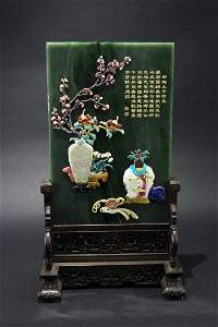 He-tian Jade Articles Multiple-jewel Inlays Screen