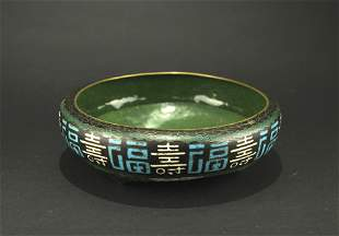 Cloisonne Brush Washer Late of Qing Dynasty